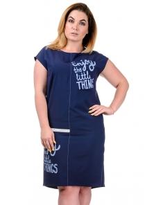 """Платье """"Глафира"""", р-ры S-XL, арт. 338 синий"""