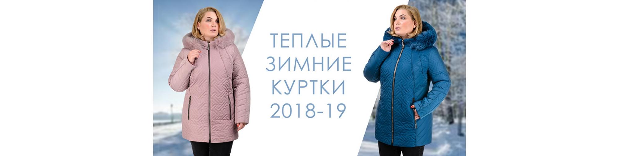 de828c748453 Оптовый интернет-магазин женской одежды, купить модную женскую одежду оптом  от производителя в Украине  Харьков, опт Киев, Одесса